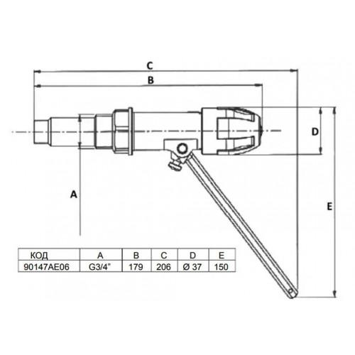 Регулятор тяги ICMA с цепочкой для твердотопливного котла